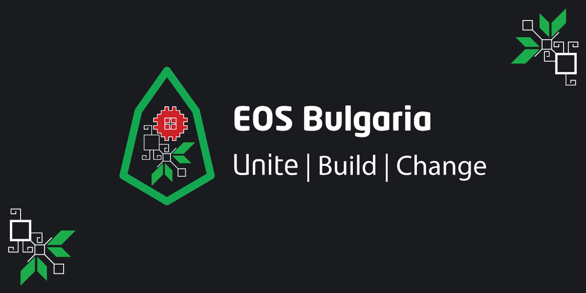 EOS Bulgaria Announcement - Infinite X